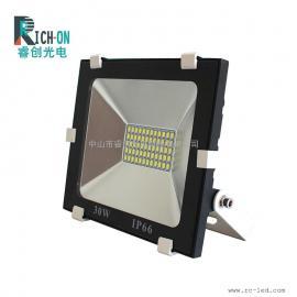 30W贴片款投光灯,集成驱动DOB贴片白光LED投射灯