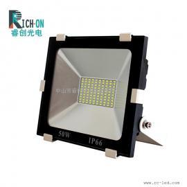 50W贴片款投光灯,集成驱动DOB贴片白光LED投射灯