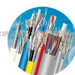 优势销售ALMI电缆-赫尔纳贸易(大连)有限公司