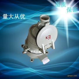 铸铝合金外壳插板正品AC-15防爆插销 防爆插头插座