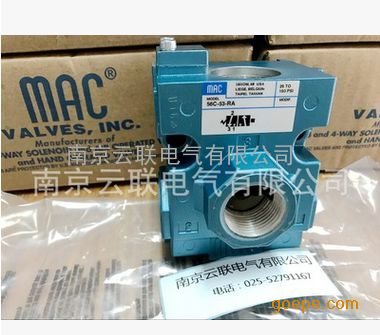 MAC�磁�y 56C-53RA