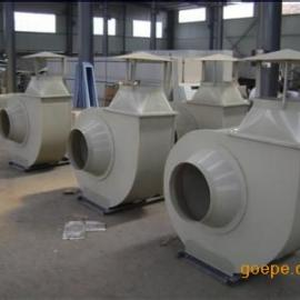 聚丙烯离心风机 PP风机 塑料风机 防腐风机