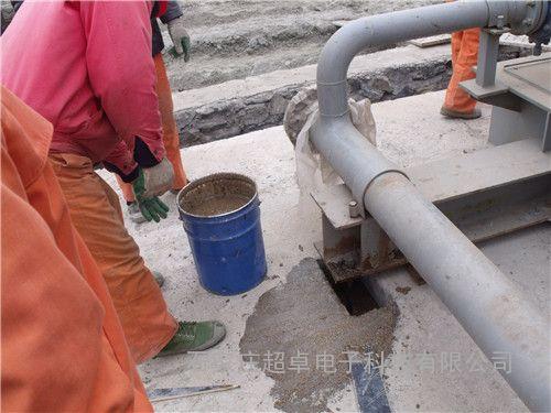 地脚螺栓锚固料 高强型地脚螺栓锚固料厂家