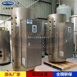 300L-400升工厂用电热水炉(电热水器)