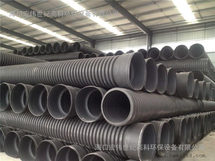 海南HDPE双壁波纹管