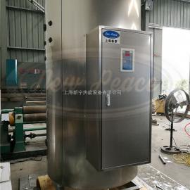 上海热能容量1吨(1000升)大型不锈钢电热水器