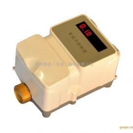华丰恒业HF-0913一体水控机,浴室节水器