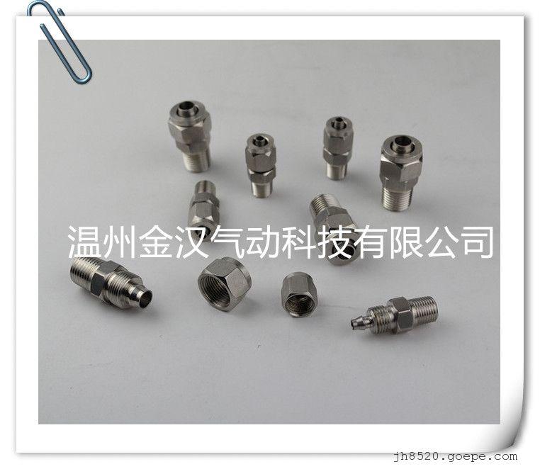 不锈钢快拧直通接头 直通终端螺纹接头软管快拧直接气动接头