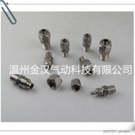 304不锈钢快拧接头不锈钢直通快拧终端 软管接头PU管接头