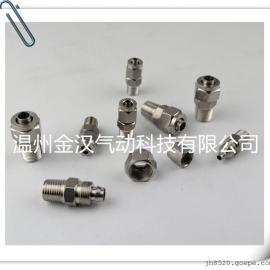 304不锈钢接头锁母接头PU管接头快拧直通终端外螺纹式接头