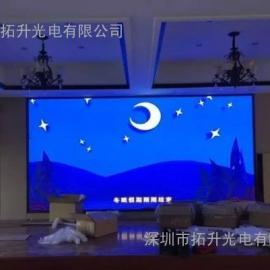 室内p2.5LED大屏幕常规尺寸多大多少钱一平米