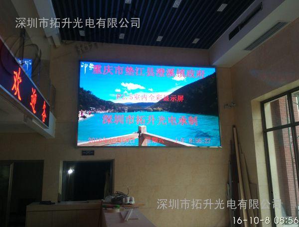 大厅安装23平方的P3LED显示屏预算要多少钱详细价格费用清单