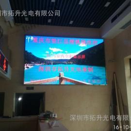 p3高清led显示屏的优点,上海市的价格是多少钱一平方
