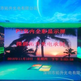 p2.5高清LED显示屏电子屏价格 深圳品牌厂家直销