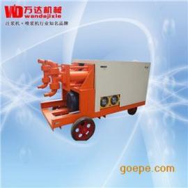 吉林白山BW250泥浆泵,白山棚管注浆机,吉林高压灌浆机