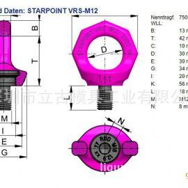 德国RUD旋转吊环螺栓固定式VRS-M30|RUD进口吊具
