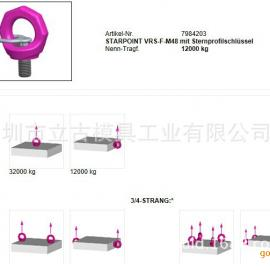 德��RUD吊�h螺栓固定式VRS-M12|原�bRUD索具吊�b