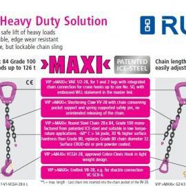 RUD索具单肢子母环IBK-RG|德国RUD进口索具