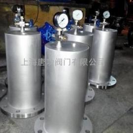 ZYA8000X胶胆气囊式水锤吸纳器 气囊式水锤消除器
