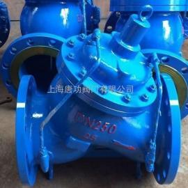 JD745X多功能水泵控制阀 节能隔膜式多功能水泵控制阀
