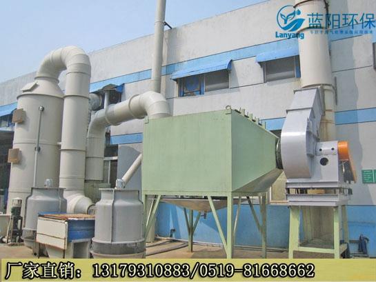 喷涂厂废气处理 喷涂厂废气处理设备 厂家直销