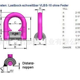 RUD吊具焊接式吊点VLBS-10t|德国RUD进口吊具
