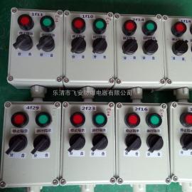 防爆不锈钢动力照明配电箱生产厂家,商家速来报价