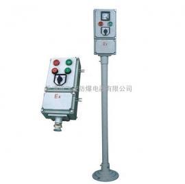 防爆配电箱|防爆配电箱型号 - 防爆电子设备