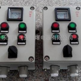 防爆动力不锈钢配电箱,生产厂家