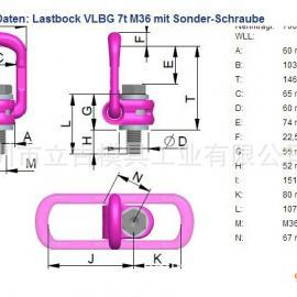 RUD吊环侧拉旋转吊环VLBG 4t M24|RUD吊环