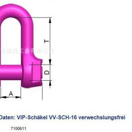 RUD索具D型卸扣VV-SCH-16|德国RUD吊具