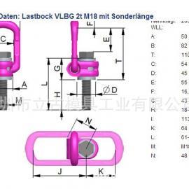 RUD侧拉旋转吊环VLBG 4t M36|德国RUD吊环