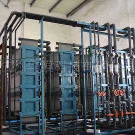 电渗析脱盐技术,电渗析设备