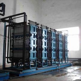 氯化铵废水浓缩零排放工程应用