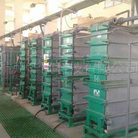 草甘膦、杀虫双等农药产品脱盐除灰分电渗析技术设备