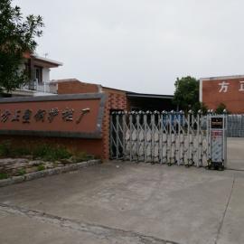 聊城PVC护栏厂:聊城市政公园护栏,农村道路绿化塑钢围栏