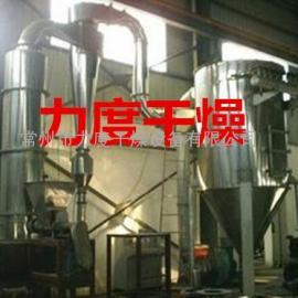 CL食品黄专用闪蒸干燥机,厂家热销全套高品质旋转闪蒸干燥设备