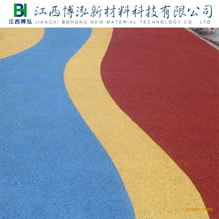 彩色生态透水混凝土
