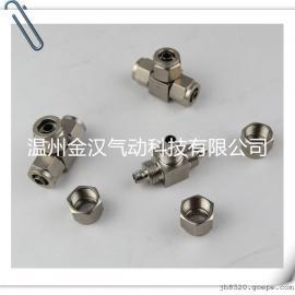 不锈钢快拧三通气管快拧三通中间管接头软管插入式T型快拧三通
