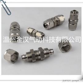 不锈钢直通快拧接头四氟管接头PU快拧中间接头PU软管接头