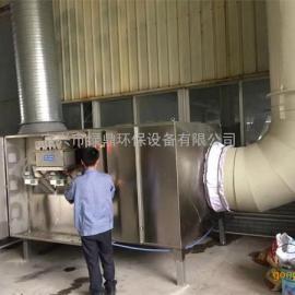 低温等离子除臭设备 橡胶厂喷漆废气处理设备