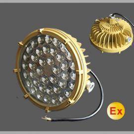 100W 海洋王BC9302 LED防爆泛光灯