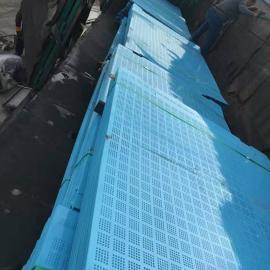 陕西建筑防护脚手架冲孔网爬架安全网供应商