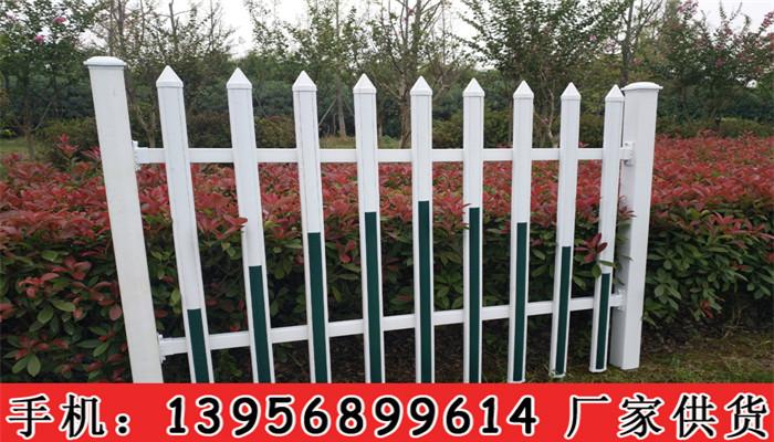 南京PVC草坪护栏厂家 南京PVC栏杆厂家 大厂家值得信赖