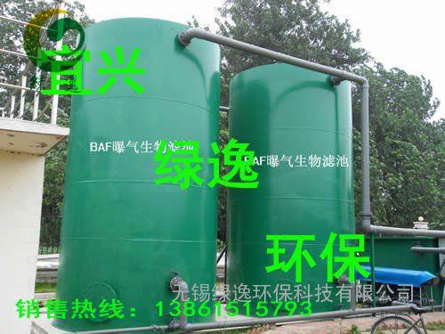 曝气生物滤池 BAF生物滤池 生物滤池 baf生物滤池