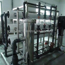 厂家供应RO纯水设备反渗透纯水处理工业纯水设备