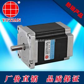 两相混合式步进电机/1.8度步进电机57HS2A80-304