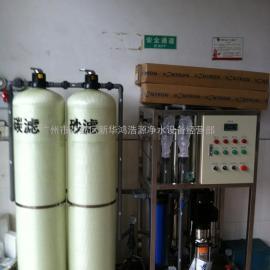 现货供应水处理设备反渗透纯水设备1T工业反渗透设备