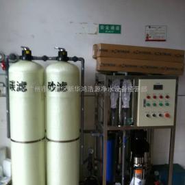 小型反渗透设备纯水设备工业纯水设备500L反渗透水处理设备