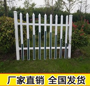 安徽PVC草坪护栏厂家 安徽PVC围栏厂家浙江栅栏厂家